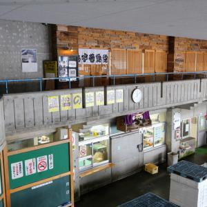 北陸珍道中2020 〜 氷見漁港魚市場食堂
