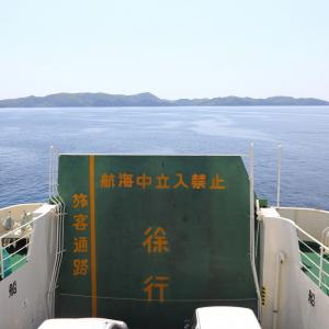 九州一周ひとり旅(17)「天草」  #熊本 #天草 #フェリー #御輿来海岸
