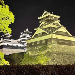 九州一周ひとり旅(19)「熊本城」  #熊本 #城 #散歩