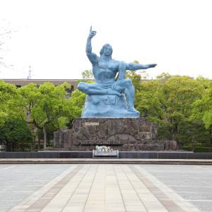 九州一周ひとり旅(27)「平和公園」  #長崎 #原爆 #戦争