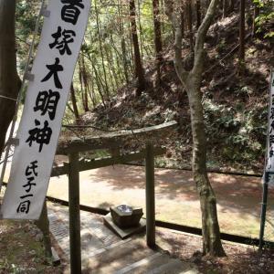 京都発トルカータス 首塚大明神のお祭り