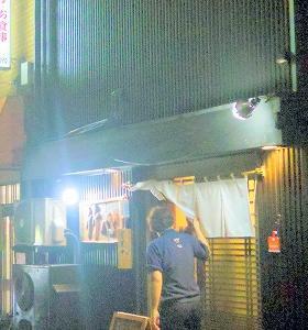 海鮮居酒屋 竹心 成増本店