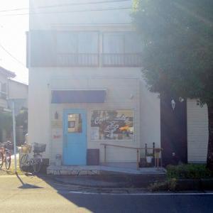カフェいちか Cafe Ichika