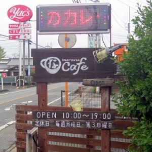 marunacafe まるなカフェ