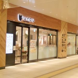 unau cafe&kitchen ウナウ カフェ アンド キッチン