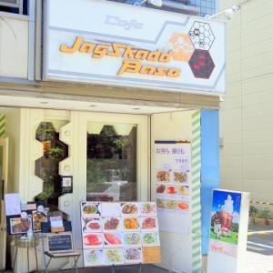 ジャグカフェ