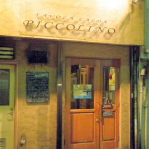 ピッコリーノ PICCOLINO