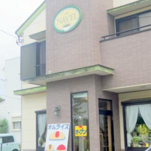 cafe NAVEL カフェ・ネイブル