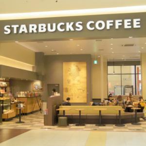 スターバックスコーヒー   Starbucks Coffee イオンモール浦和美園店