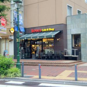 ROYAL´s Café & Shop ロイヤルズカフェ 馬車道店