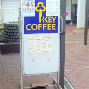 COFFEE SHOP ポルシェ