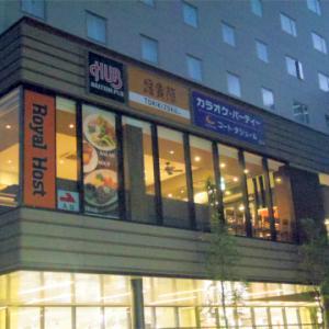 Royal Host ロイヤルホスト 横浜駅前店(Richmond Hotel リッチモンドホテル 横浜駅前の朝食)