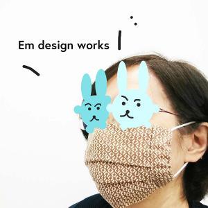 1枚の手ぬぐいで4枚のマスクを簡単に作るよ!