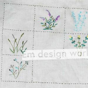 秋の野草サンプラー Step-5 お花4個め