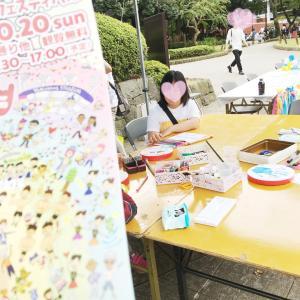 ホッチポッチミュージックフェスティバル〜親子ボランティア!
