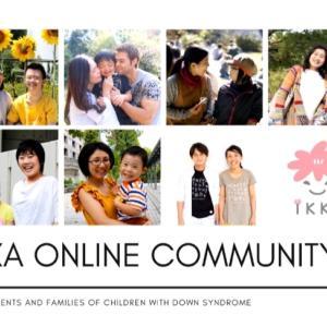 ダウン症児の親向けオンラインコミュニティできてます!