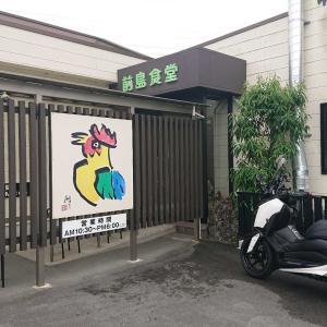 松坂市の前島食堂に行ってきました。