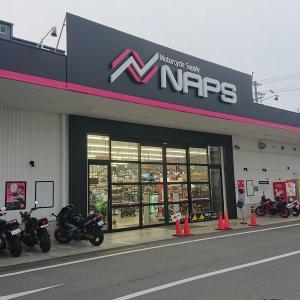 ナップス東大阪店に行ってきました。