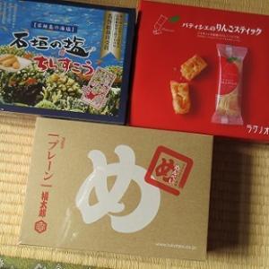 LIFE  ~お土産~