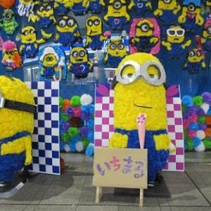LIFE  ~七夕祭り~