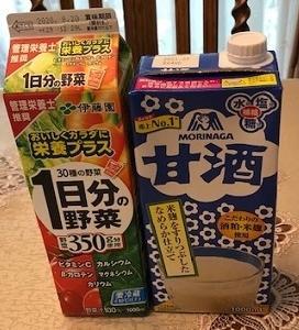 免疫力アップに甘酒と野菜ジュース