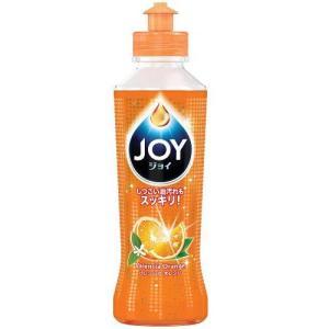 ◎使ってみた食器用洗剤61本目(P&Gジョイコンパクト2019)