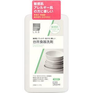 ◎使ってみた食器用洗剤67本目(matsukiyo LAB 敏感肌に優しい台所食器洗剤)