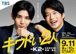 2020秋ドラマ ぷちこチョイス