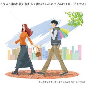買い物をして歩いているカップルのイメージイラスト素材/PIXTA