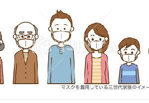 マスクを着用している人物のイラスト素材/PIXTA