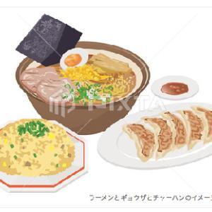 ラーメン定食のイメージイラスト素材/PIXTA