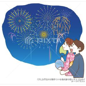 花火を眺めている若いカップルのイメージイラスト素材/PIXTA