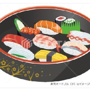 寿司のイメージイラスト素材/PIXTA