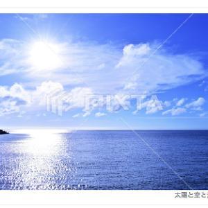 太陽と空と海(沖縄県)の写真素材/PIXTA