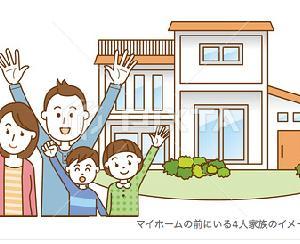 マイホームの前にいる4人家族のイメージイラスト素材/PIXTA