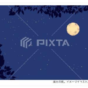 満月の夜 イメージイラスト/PIXTA