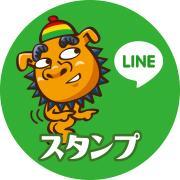 LINEスタンプの宣伝です^^