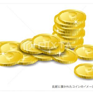 コイン(ポイント)のイラスト素材/PIXTA