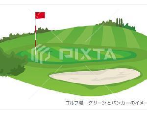 ゴルフ場のイメージイラスト素材/PIXTA
