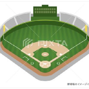 野球場のイメージイラスト/イラスト素材販売