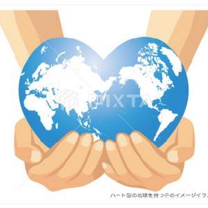 ハート型の地球を持つ手/イラスト素材販売