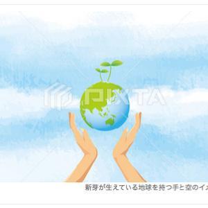 新芽が生えている地球を持つ手と空/イラスト素材販売