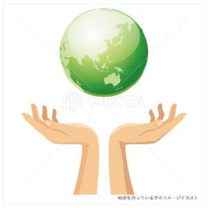 地球を持っている手のイメージイラスト/イラスト素材販売