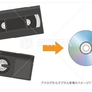 アナログからデジタル変換/イラスト素材販売