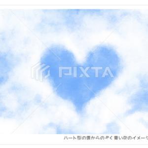 ハート型の雲からのぞく青い空/イラスト素材販売