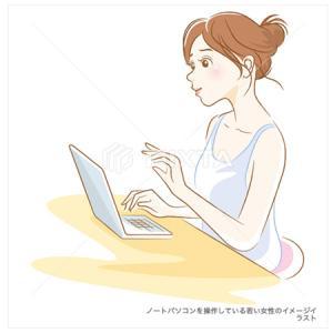 ノートパソコンを操作している若い女性/イラスト素材販売