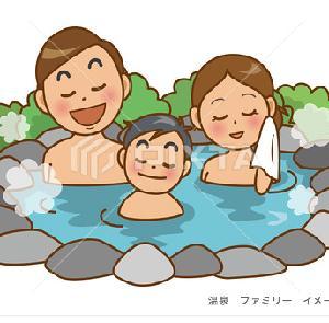 家族で温泉 イラスト素材/PIXTA