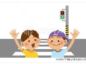 横断歩道を渡る子ども イラスト素材/PIXTA