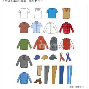 男性用衣類 イラスト素材/PIXTA