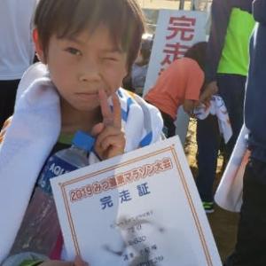 みつ健康マラソン大会